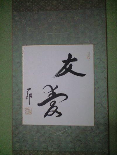 20091026