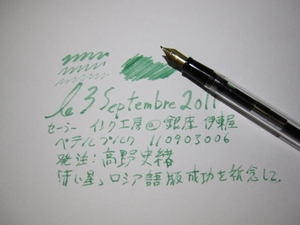 201109041