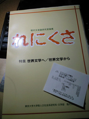 20120512_3