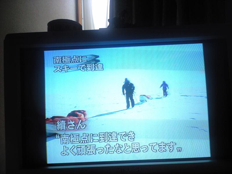 Tsuzuki20080124_2